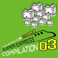 Niconico supaexp comp 3