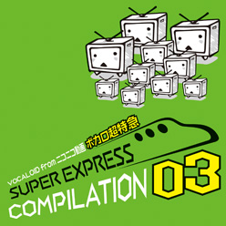 File:Niconico supaexp comp 3.jpg