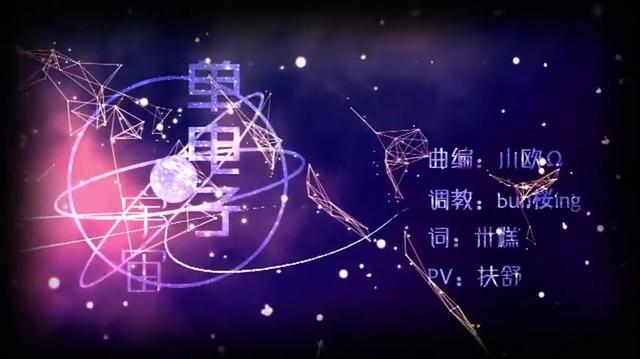 File:单电子宇宙.png