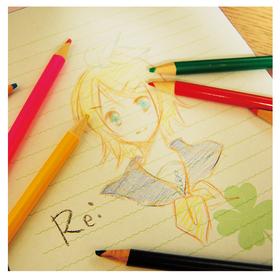 File:Re.jpg