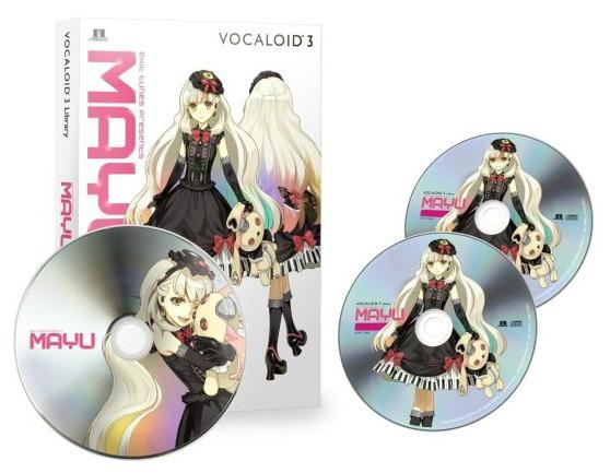 File:Mayu with album.jpg