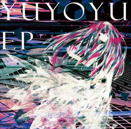 File:YUYOYU EP.jpg