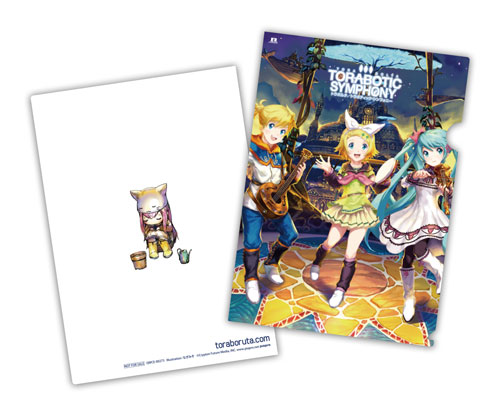 File:Exit tunes presents toraborutap clear file.jpg