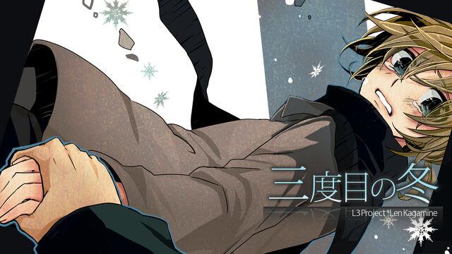 File:Sandome no fuyu2.jpg