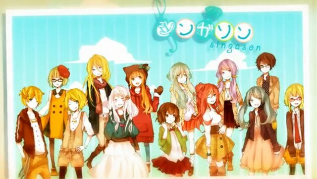 File:Rerulili ft. VOCALOIDs - Sing a Song.jpg