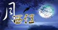 Thumbnail for version as of 08:13, November 18, 2013