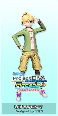 File:Koisuru Shirokuma PDArcade FT.jpg