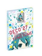Yume Yume DVD single