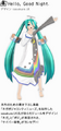 Hatsune Miku Hello, Good Night Module.png