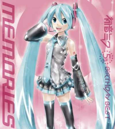 File:Miku 5th anniversary album memories.jpg