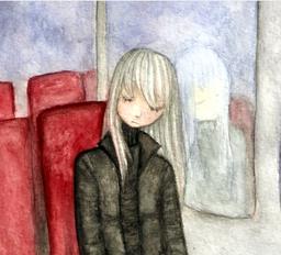"Image of ""Last Stop"""