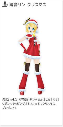 File:Rin christmas f2nd.jpg