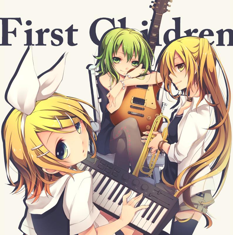 File:First children- yogarasu-P.png