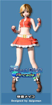 File:Sakine Meiko PD Arcade.jpg