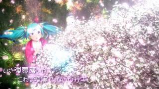 File:Sa-ku-ra.jpg