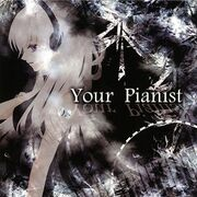 Your pianist album.jpg