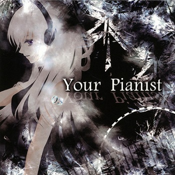 File:Your pianist album.jpg