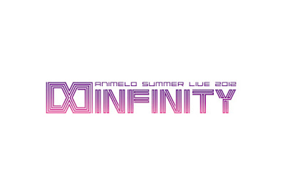 File:Lo 120807 infinity.jpg