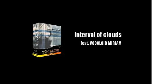 File:Interval Of Clouds.JPG