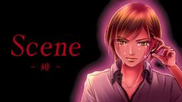 "Image of ""Scene-緋 (Hi)"""
