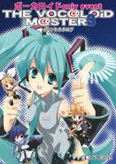 The VOCALOID MASTER 3