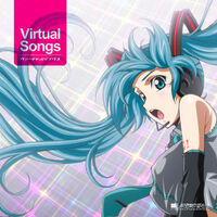Virtual Songs