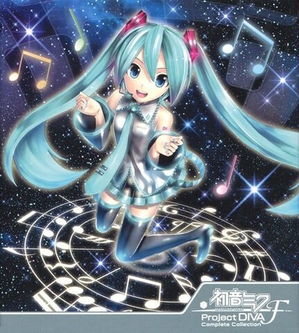 File:初音ミク-Project DIVA-F Complete Collection.jpg