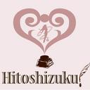 Archivo:Hitoshizuku-twitter-oct2011.jpg
