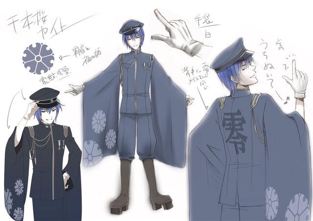 File:SenbonzakuraKaito.jpg