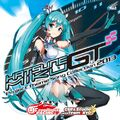 Hatsune Miku GT Project Theme Song Collection 2013.jpg
