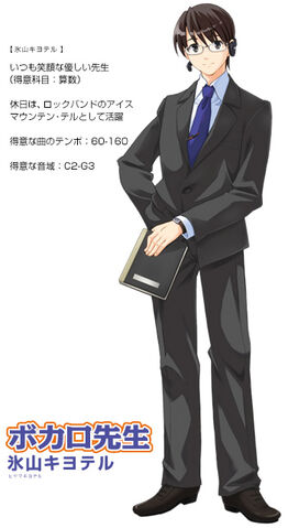 File:Kiyoteru-img.jpg