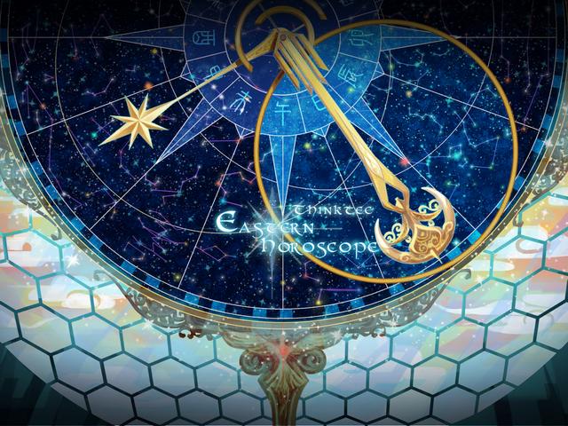 File:Eastern Horoscope.png