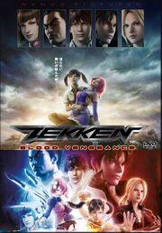 Tekken Blood Vengeance DVD Cover