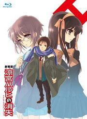 The Disappearance of Haruhi Suzumiya Cover