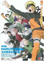 Naruto Shippuden Movie 3 Poster