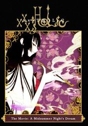 XxxHOLiC The Movie A Midsummer Night's Dream Poster