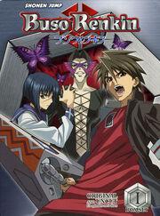 Buso Renkin DVD Cover