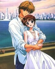Marmalade Boy Movie Artwork