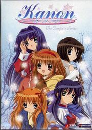 Kanon dvd cover