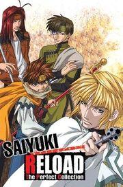 Saiyuki Reload Cover