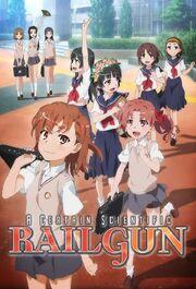 Toaru Kagaku no Railgun DVD Cover