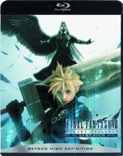 Final Fantasy VII Advent Children cover