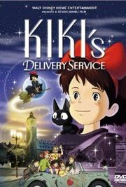 Kiki's Delivery Service DVD Cover