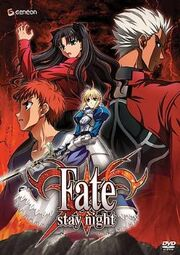 Fate stay night 2006 DVD Cover