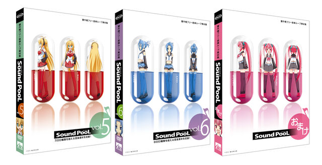 File:Sound Pool 2 versions.jpg