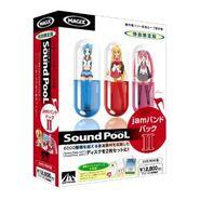 Sound Pool 2