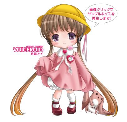 File:Tsukuyomiai1.png