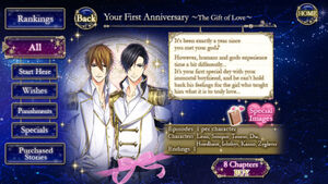 Your First Anniversary -The Gift of Love- infobox