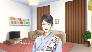Finally, in Love Again - Keiko