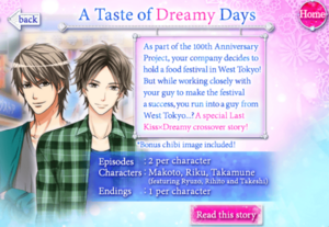 A Taste of Dreamy Days overview